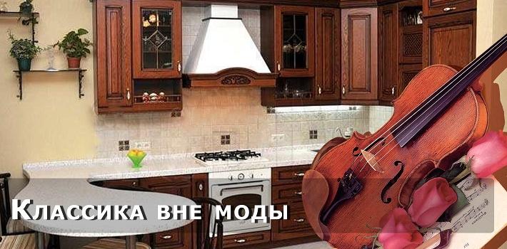 мебель4